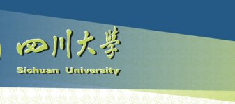 "Sichuan University ""The Belt and Road Initiative"" Scholarship"